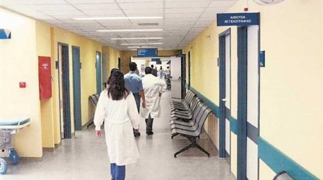 «Κόπηκε» η «πρόσθετη αμοιβή» του ν.201/1975 στους υπαλλήλους των δημοσίων νοσοκομείων