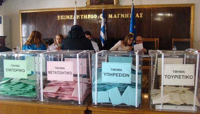 Τα επίσημα αποτελέσματα των εκλογών στο Επιμελητήριο