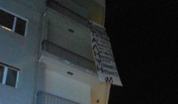 Συνεχίζεται η κατάληψη των γραφείων του ΣΥΡΙΖΑ Λάρισας από αντιεξουσιαστές