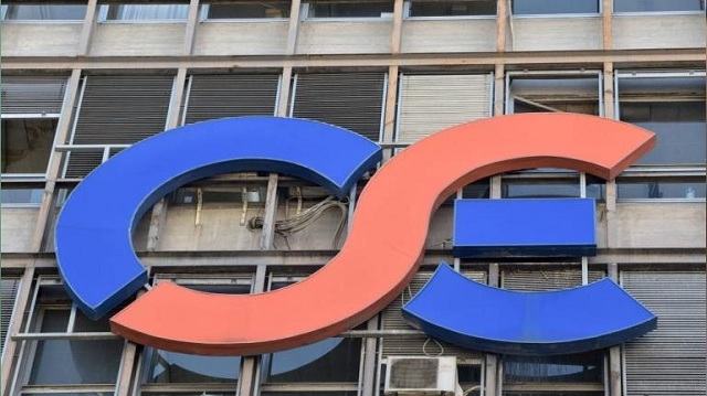 Ανακοίνωση του ΟΣΕ για τις συλλήψεις εργαζομένων του Οργανισμού