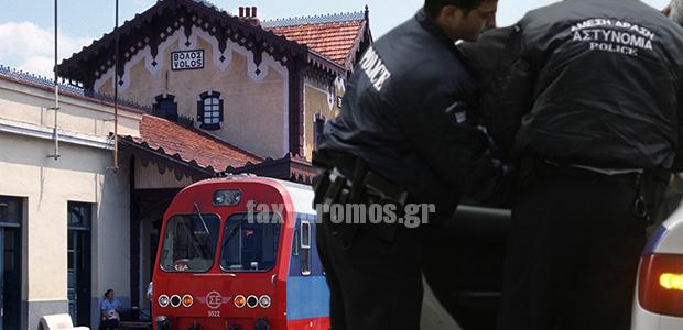 Συλλήψεις δύο Βολιωτών για την πρωτοφανή απάτη στον ΟΣΕ