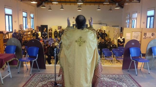 Γιορτάστηκε η μνήμη του Αγίου Ελευθερίου στις τοπικές φυλακές