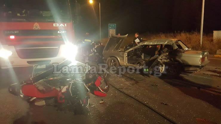 Τροχαίο δυστύχημα με δύο νεκρούς στη Λαμία [Βίντεο]