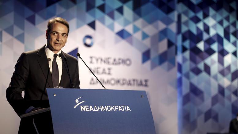 Μητσοτάκης στο συνέδριο: Είμαστε έτοιμοι να αλλάξουμε την Ελλάδα