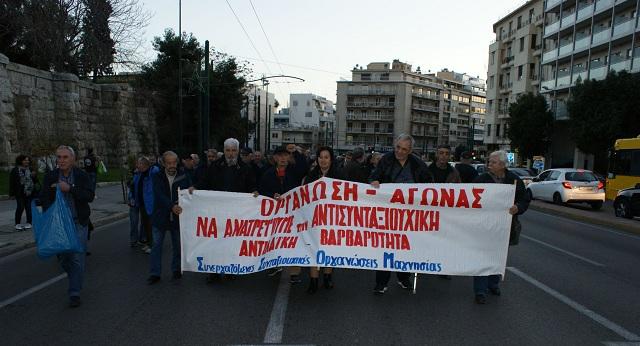Συνταξιούχοι από τη Μαγνησία στο συλλαλητήριο στο Σύνταγμα
