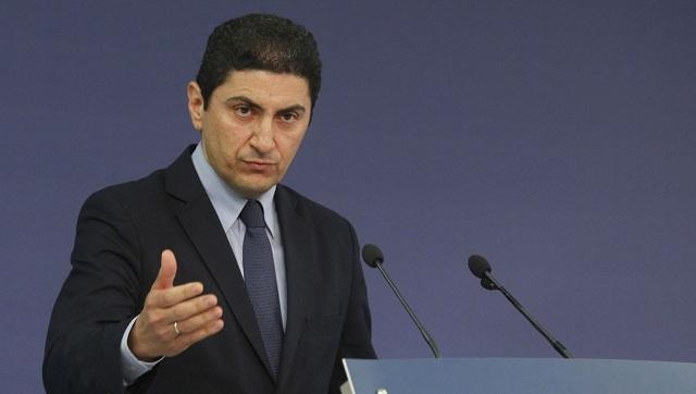 11ο Συνέδριο ΝΔ– Προχωράμε μπροστά, αλλάζουμε την Ελλάδα