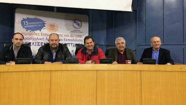 Σε ακατάλληλες συνθήκες 2 στα 10 νηπιαγωγεία στη Μαγνησία