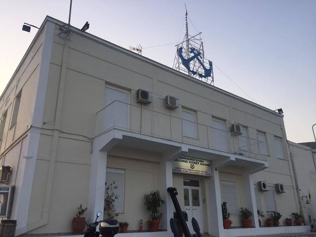 Οδηγίες του Λιμεναρχείου για την επιδείνωση του καιρού στη Μαγνησία