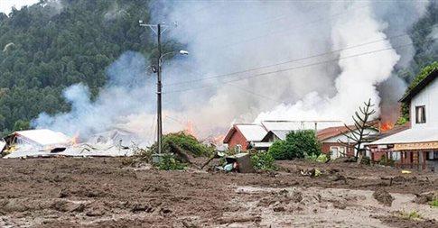 Χιλή: Πέντε νεκροί από κατολισθήσεις μετά από ισχυρή βροχή [Βίντεο]