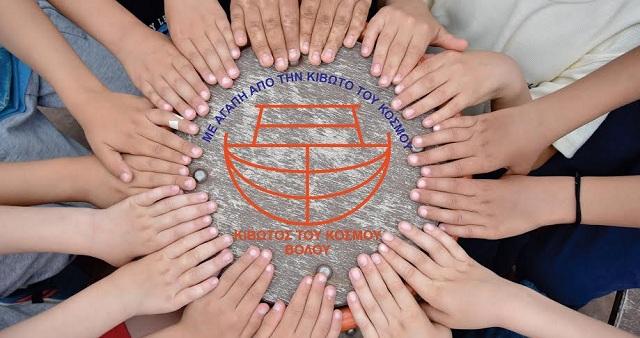 Χαρά στα παιδιά της Κιβωτού έδωσαν οι δικηγόροι του Βόλου