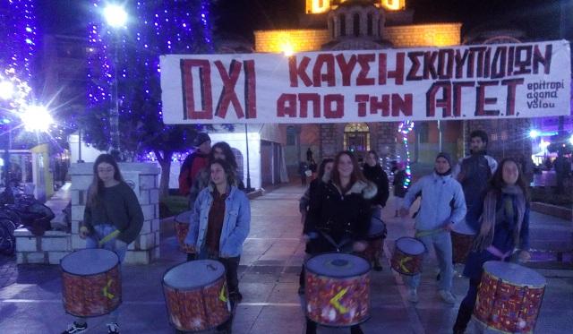 Μουσική διαμαρτυρία κατά της καύσης απορριμμάτων