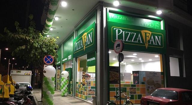 Σε νέο, κεντρικό κατάστημα η Pizza Fan στη Λάρισα