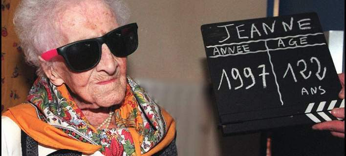 Μαθουσάλες: Πόσοι άνθρωποι άνω των 111 ετών ζουν σήμερα & ποιο ήταν το ρεκόρ