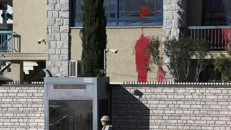 Επίθεση του Ρουβίκωνα στην πρεσβεία του Ισραήλ: Συλλήψεις υπόσχεται ο Τόσκας