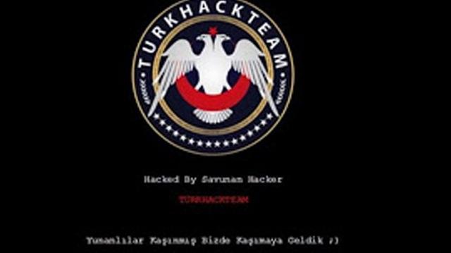 Τούρκοι χάκαραν την ιστοσελίδα του Δήμου Λέσβου: Ανάρτησαν τούρκικες σημαίες και τον Ατατούρκ