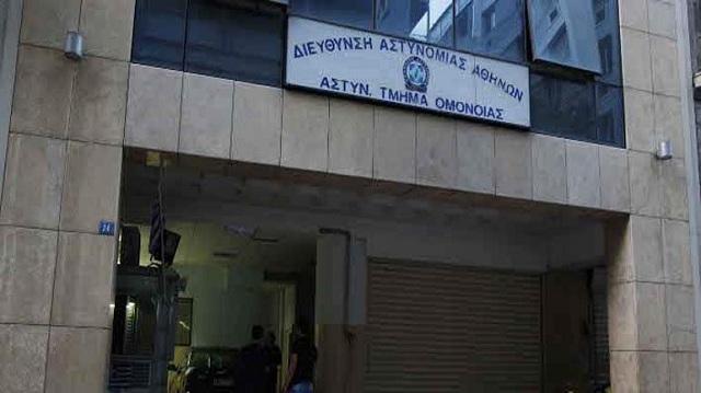 Νεκρή 28χρονη στο αστυνομικό τμήμα Ομονοίας