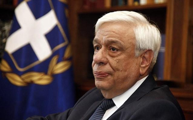 Παυλόπουλος: Δείχνουμε το σωστό στους γείτονες όταν παρεκτρέπονται