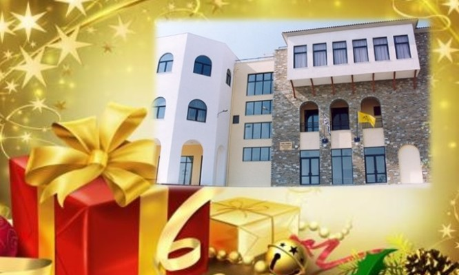 Πρωτοχρονιάτικη γιορτή για τα παιδιά Ιερέων και Ιεροψαλτών