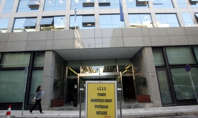 ΑΣΕΠ: Προσλήψεις 8.171 μόνιμων στους δήμους. Πότε ξεκινούν οι αιτήσεις