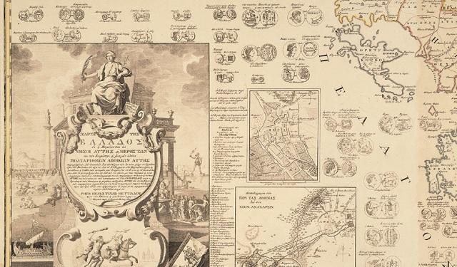 Αφιέρωμα στη Χάρτα του Ρήγα