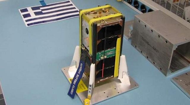 Μαθητές έφτιαξαν και θα εκτοξεύσουν μικροδορυφόρο σαν κουτί αναψυκτικού