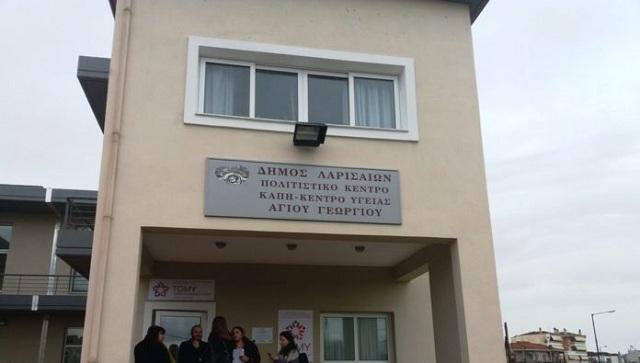 Σε λειτουργία η πρώτη Τοπική Μονάδα Υγείας στη Λάρισα