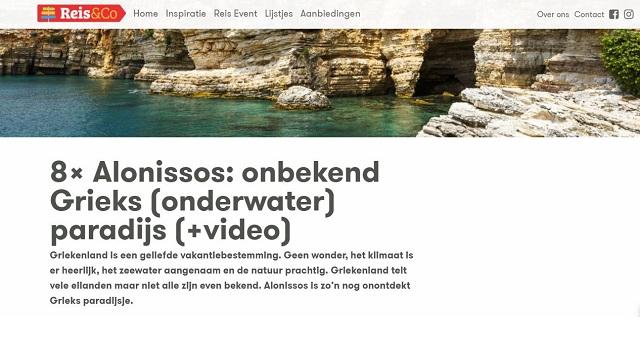 Ολλανδικά ΜΜΕ υμνούν την Αλόννησο