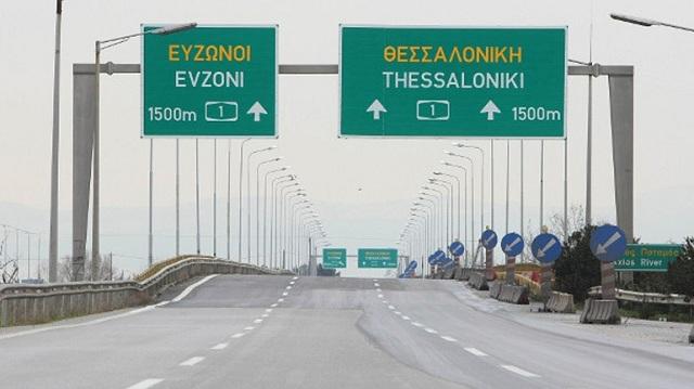 Κυκλοφοριακές ρυθμίσεις στη Νέα Εθνική Οδό Αθηνών -Θεσσαλονίκης