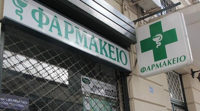 Στο «πόδι» οι φαρμακοποιοί για τις αλλαγές ωραρίου των φαρμακείων