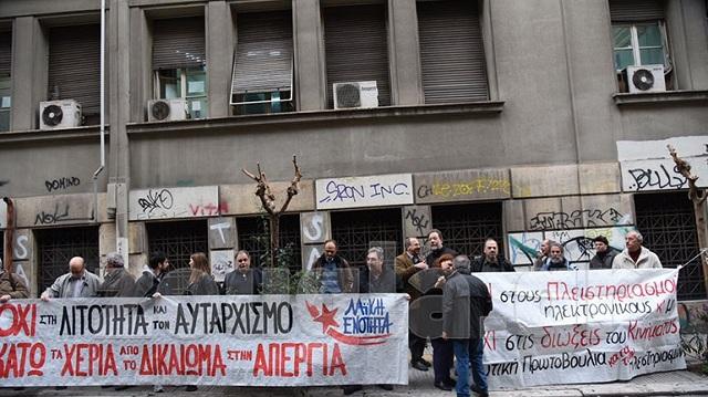 Διαμαρτυρία της ΛΑΕ σε συμβολαιογραφικό γραφείο στην Αθήνα