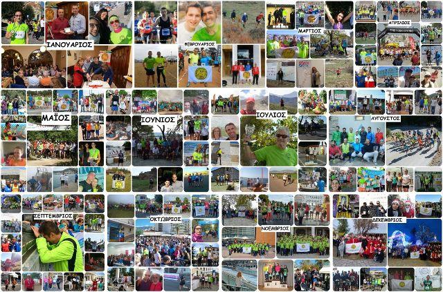 Χρονιά ρεκόρ αλλά και μνήμης το 2017 για τον ΣΔΥΒ