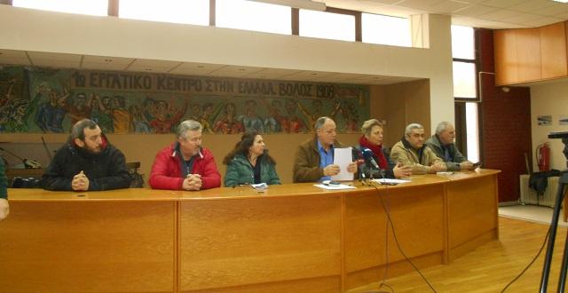 Κάλεσμα του ΠΑΜΕ για συμμετοχή στην απεργία της 12ης Ιανουαρίου