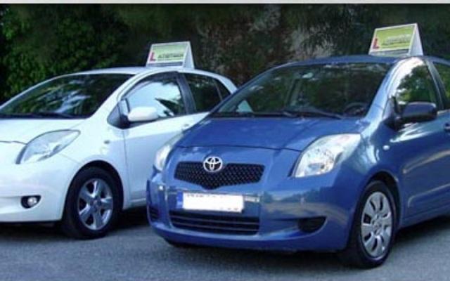 Ερχονται αλλαγές στα διπλώματα οδήγησης: Τί προβλέπει το πολυνομοσχέδιο
