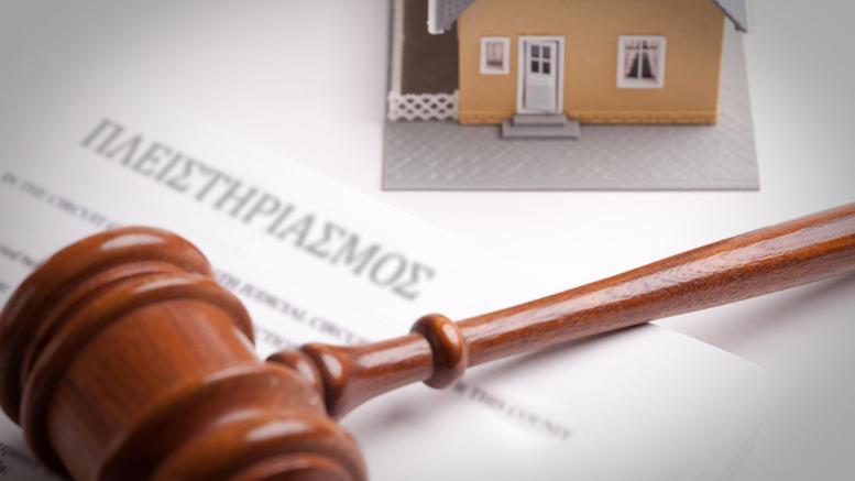 «Οχι» δανειστών στην παράταση προστασίας της α΄κατοικίας
