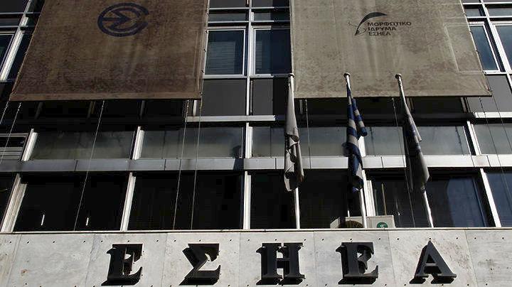 ΕΣΗΕΑ: Οι μέτοχοι του MEGA να αναλάβουν τις ευθύνες τους