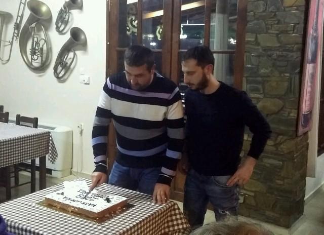 Εκδήλωση κοπής πίτας των Μυρμιδόνων