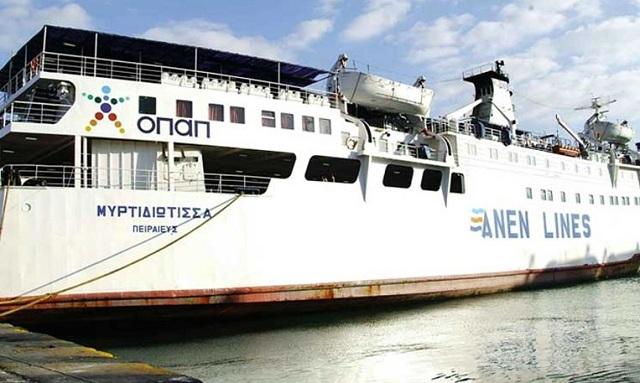 Συνάντηση των δημάρχων των Σποράδων με την ηγεσία της Hellenic Seaways