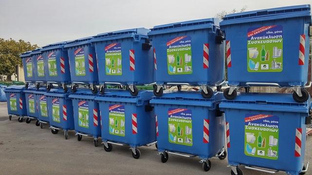 Επεκτείνεται το δίκτυο ανακύκλωσης στο Δήμο Ρ. Φεραίου