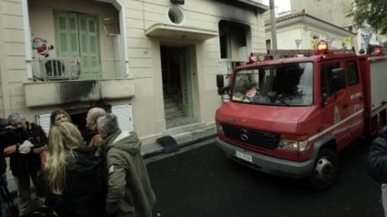 Οι πρώτες φωτογραφίες από την τραγωδία στη Στέγη Γερόντων στην Καλλιθέα