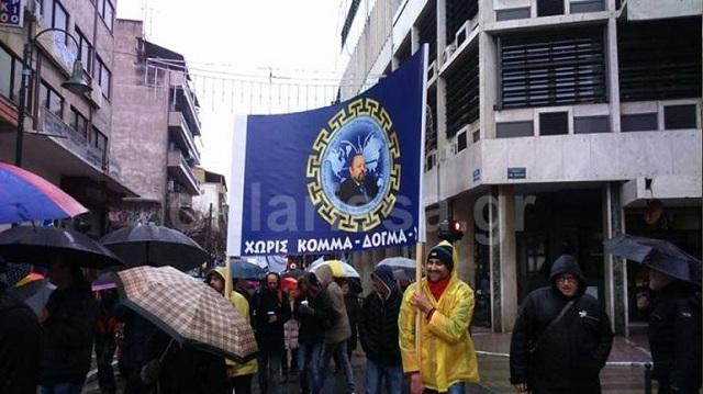 Πορεία στο κέντρο της Λάρισας από οπαδούς του Σώρρα