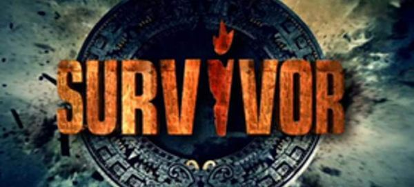 Νέα ανατροπή στο Survivor 2: Πoιος διάσημος παίρνει την θέση του Δημήτρη Βλάχου