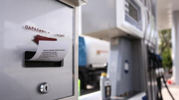 Την... 6η ακριβότερη βενζίνη στον κόσμο πληρώνουμε στην Ελλάδα
