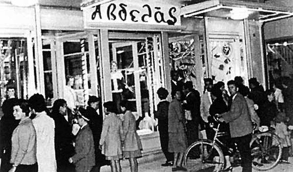 Σεργιάνι στις βιτρίνες παλιών καταστημάτων ~ Ήταν κάποτε η αγορά του Βόλου...