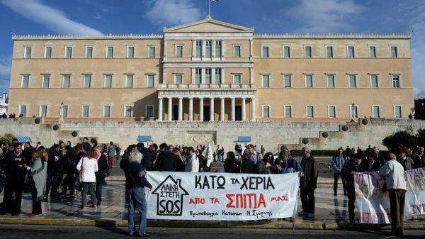 Στο σφυρί & πρώτες κατοικίες για χρέη 500 ευρώ στο δημόσιο