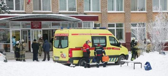 Λουτρό αίματος σε σχολείο στη δυτική Ρωσία: Δύο μαθητές μαχαίρωσαν 15 άτομα [εικόνες]