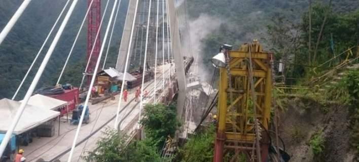 Κολομβία: Κατέρρευσε υπό κατασκευή γέφυρα- 9 εργάτες νεκροί
