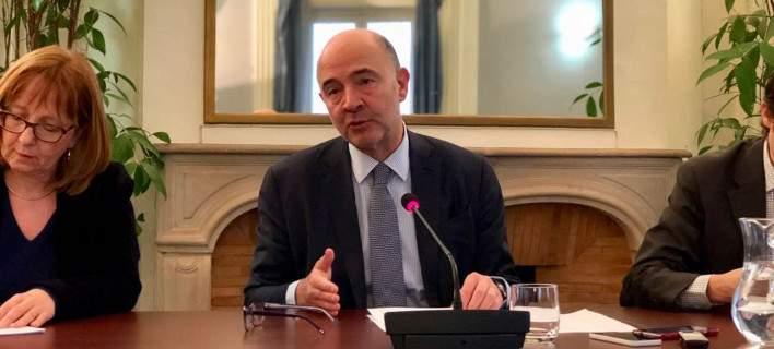 Το tweet του Μοσκοβισί για την Ελλάδα: Προτεραιότητα η επιτυχία του ελληνικού προγράμματος στήριξης