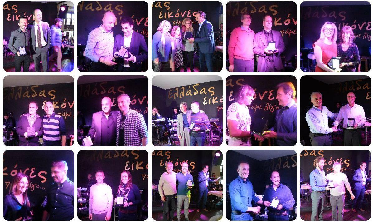 Βραδιά βραβεύσεων για τα μέλη του ΣΔΥΒ