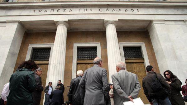 Καμπανάκι για τα «κόκκινα» δάνεια των τραπεζών - Τι λένε Κομισιον και ΤτΕ