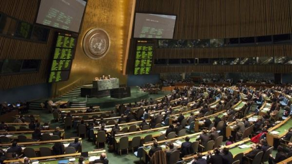 Guardian: Σκάνδαλο σεξουαλικής παρενόχλησης και εντός του ΟΗΕ!